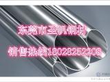 SUM22进口易车铁9SMN36易切削结构钢