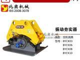 液压夯实机价格,挖掘机液压振动夯实机 北奕机械
