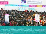 2018中国幼教加盟展