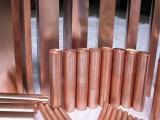 批发零售C35300铅黄铜 C35000铅铜合金