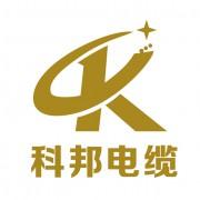 上海科邦特种电缆有限公司的形象照片