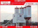 供应各种型号环保混凝土搅拌站 中晨搅拌站厂家