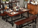 天津老榆木餐桌椅 老榆木办公桌 老榆木家具厂家直销