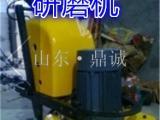 手推式水泥固化硬化地坪细磨设备 石材翻新机 12头研磨机