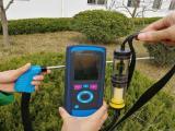 德国菲索AFRISOM60烟气分析仪有蓝牙软件