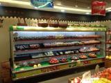 凌雪风幕柜蔬菜冷藏展示柜 超市冷藏柜饮料柜 商场水果柜风幕柜