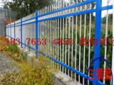 广西锌钢围墙护栏丨广西小区围墙护栏丨小区锌钢围墙护栏厂家