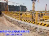 基坑防护栏杆2m