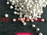PE进口碳酸钙填充母料 高填充碳酸钙母粒 PE白色母厂家