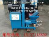 木炭制棒机工艺介绍|新型制棒机产量|高效节能制棒机厂家直销