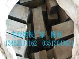 3.电工纯铁的国家标准是什么-太原华茂昌纯铁
