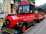 无轨观光小火车燃油观光小火车电动观光小火车景区观光小火车