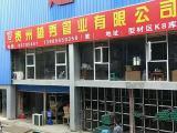 贵州衬塑管-贵州钢塑管-贵州衬塑钢管