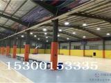 体育场馆木地板 舞台专用木地板 西安体育木地板