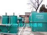 山东尚清厂家直销/学校 办公楼生活污水处理设备