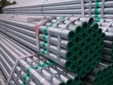 贵州钢塑复合管-贵州钢塑复合钢管-贵州钢材批发