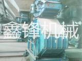 鑫锋机械厂家生产立式环保振动筛