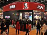 2017年中国餐饮加盟展览会