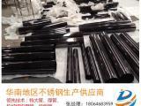 不锈钢黑色方管,304不锈钢黑钛方管