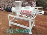 鲁宁固液分离机价格/粪水挤压机/粪便脱水机厂家/粪便处理设备