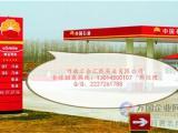 加油站辅助立柱丨加油站辅助立柱价格丨优质加油站辅助立柱批发