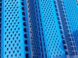喷塑防风防尘网价格金属板冲孔防风抑尘网