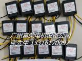 供应日本SANKI整流器MH-25整流模块MH20TC镇流器
