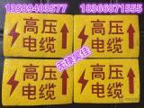 供应地面走向牌 粘贴式胶皮标牌 镶嵌地面标牌