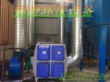 UV光解废气净化处理环保设备 等离子光氧催化除臭设备 环保箱