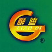青岛恒顺德塑料包装有限公司的形象照片