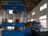 海润定制四柱压力机 150吨四柱汽车脚垫模压成型压力机