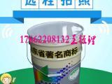 含锌量50%环氧富锌底漆价格