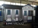郑.州移动厕所|防腐木生态卫生间