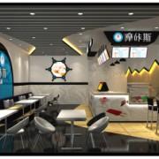 广州荣盛餐饮管理有限公司的形象照片
