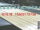单双龙骨运动木地板|体育实木木地板生产厂家