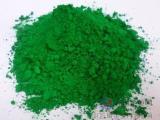 氧化铁绿 Iron oxide green