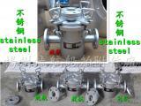 供应CB/T497不锈钢粗水滤器,不锈钢吸入粗水滤器