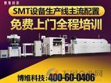 博维科技国产六头贴片机 自动小型SMT 全自动视觉贴片机