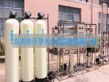 工业用去离子水设备的工艺及应用领域