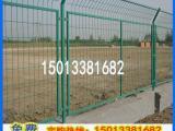 鱼塘勾花网 河道绿化带隔离网 铁丝网护栏  喷涂围栏网厂家