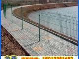 供应框架护栏网 水库围栏网 港口钢丝网绿色铁丝网护栏厂家