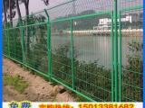 铁丝网护栏专业厂家 保税围栏网 定做河道水库围网 隔离护栏