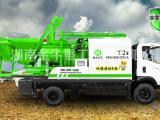 供应车载搅拌泵,搅拌泵送一体机,带配料机 金牛T2s