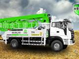 泵车,小型泵车,混凝土天泵,金牛T8