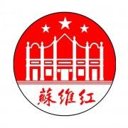 江西红程文化产业发展有限公司的形象照片