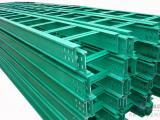 梯式玻璃钢电缆桥架厂家直销