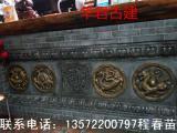 华君手工砖雕 四神兽 镇宅物 订做加工 四兽图 仿古砖雕