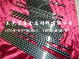 日本耐磨性合金棒KD20共立耐剥落性钨钢板
