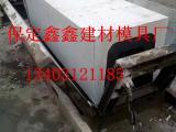 流水槽模具加工设备  流水槽模具产品知识