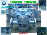 飞航CBM1061不锈钢海水过滤器,粗水滤器
